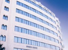 托莱多安曼酒店,位于安曼的酒店