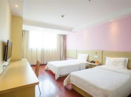 7天连锁酒店广州江南西店,位于广州的酒店