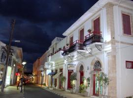 比纳莱斯传统餐厅酒店,位于帕福斯的酒店