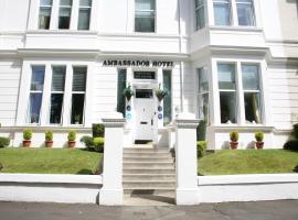 大使酒店,位于格拉斯哥的酒店
