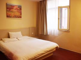 汉庭酒店常州新北万达店,位于常州的酒店