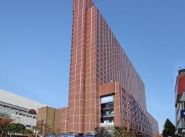 新宿王子大酒店,位于东京的酒店