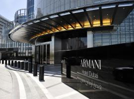 迪拜阿玛尼酒店,位于迪拜的酒店