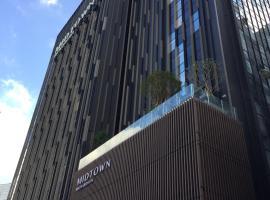 德立庄酒店,位于台北的酒店