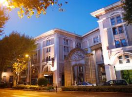普罗旺斯地区艾克斯奥德利城市阿特姆公寓式酒店,位于普罗旺斯艾克斯的公寓