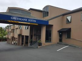 格林兰套房酒店,位于奥克兰的酒店