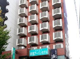 新宿城市酒店,位于东京新宿站附近的酒店