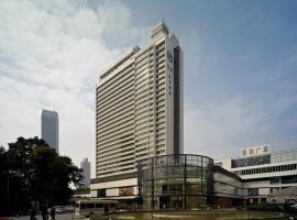 广州白云宾馆,位于广州的酒店