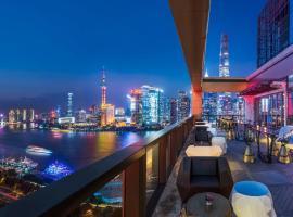 上海万达瑞华酒店,位于上海的酒店