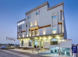金沙丘套房酒店,位于利雅德的酒店