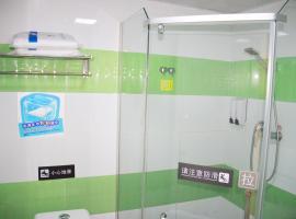 7天连锁酒店广州江南西地铁站二店,位于广州的酒店
