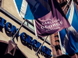 卡尔顿乔治酒店,位于格拉斯哥的酒店