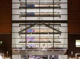Conrad New York Downtown,位于纽约的酒店