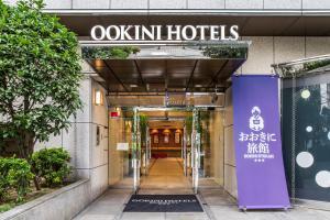 東心斎橋おおきにアパート OOKINI Ryokan & Apartment