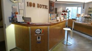 100冰岛酒店大厅或接待区