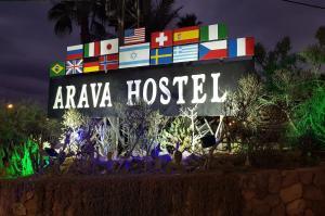 阿拉瓦旅馆