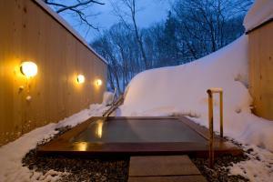 冬天的最上高汤七乃汤大平酒店