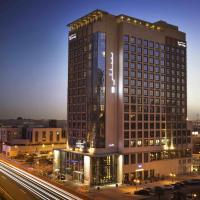 瓦哈中心罗塔纳酒店,位于利雅德的酒店