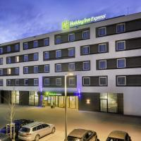 Holiday Inn Express Friedrichshafen, an IHG Hotel(腓特烈港智选假日酒店)