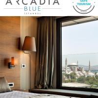 伊斯坦布尔阿卡迪亚蓝酒店,位于伊斯坦布尔的酒店