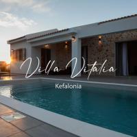 Villa Vitalia,位于拉基索拉的酒店