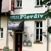 Hotel Plovdiv(普罗夫迪夫酒店)