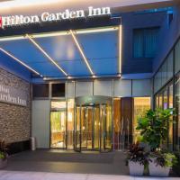 中央公园南希尔顿花园酒店,位于纽约的酒店
